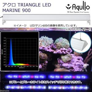 メーカー:アクロ メーカー品番:LED-M900-B5 ▼▲ sfset _aqua アクロ TRI...