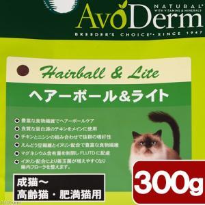 メーカー:アボ・ダーム メーカー品番: muryotassei_600_699 _neko アボ・ダ...