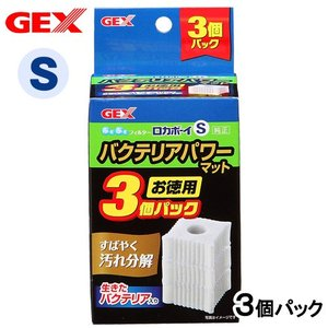 メーカー:ジェックス メーカー品番:18263 アクアリウム用品 ybrand_code muryo...