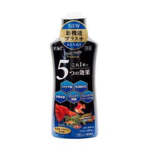 GEX ベストセーフ 300ml 関東当日便 chanet