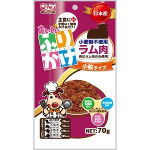九州ペットフード おいしいふりかけ ラム肉 小粒タイプ 70g|chanet
