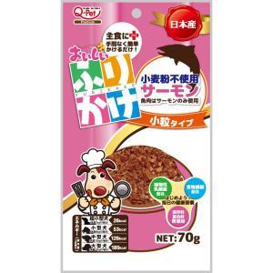 九州ペットフード おいしいふりかけ サーモン 小粒タイプ 70g|chanet