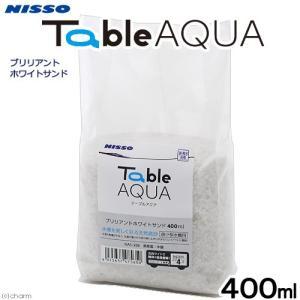 メーカー:ニッソー 品番:NAS-286 水槽を美しく彩る! ニッソー テーブルアクア ブリリアント...