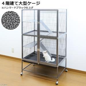 同梱不可・中型便手数料 4階建て大型ケージ ケージ フェレット チンチラ 爬虫類 同梱不可 才数170 chanet