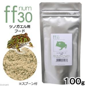 消費期限 2020/04/30 メーカー:Leaf Corp 品番:▼▲ 練って与える栄養満点のツノ...