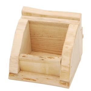 天然素材のえさ箱 国産くりの木 かじっても安心 食器 かじり木 乾燥くりの木 えさ入れ ハンドメイド 関東当日便|chanet