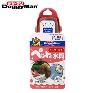 ドギーマン シャワー付き ペットの水筒 S ピンク 関東当日便 chanet