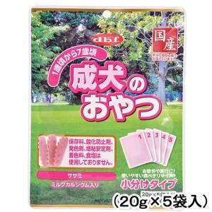 デビフ 成犬のおやつ 100g(20g×5袋) 関東当日便