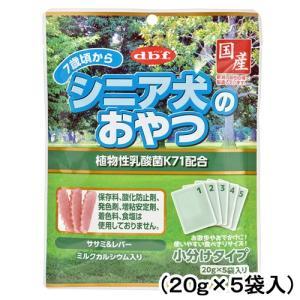 デビフ シニア犬のおやつ 植物性乳酸菌K71配合 100g(20g×5袋) 関東当日便|chanet