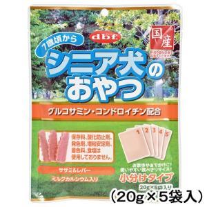 デビフ シニア犬のおやつ グルコサミン・コンドロイチン配合 100g(20g×5袋) 関東当日便|chanet