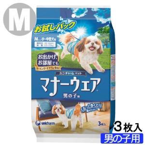 マナーウェア お試しパック 男の子用 Mサイズ 小〜中型犬用 3枚 関東当日便|chanet