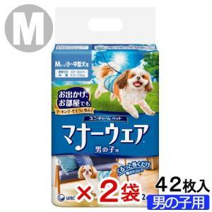 アウトレット品 マナーウェア 男の子用 Mサイズ 小〜中型犬用 42枚 2袋入り 関東当日便|chanet