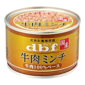 デビフ 牛肉ミンチ 牛肉100%ベース 150g|chanet
