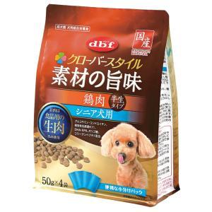 デビフ クローバースタイル 素材の旨味 鶏肉 シニア犬用 半生タイプ 200g(50g×4袋)