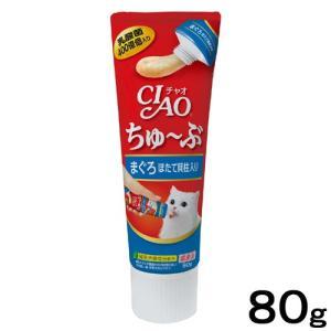 いなば CIAO(チャオ) ちゅ〜ぶ まぐろ ほたて貝柱入り 80g 関東当日便|chanet