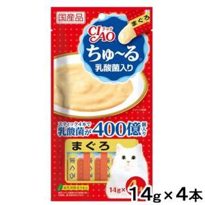 いなば ちゅ〜る 乳酸菌入り まぐろ 14g×4本 関東当日便|chanet
