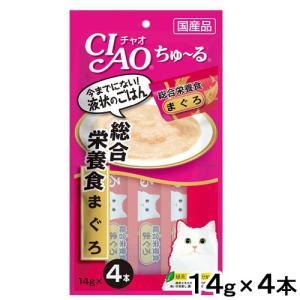 いなば ちゅ〜る 総合栄養食 まぐろ 14g×4本 関東当日便 chanet
