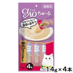 いなば CIAO(チャオ) ちゅ〜る まぐろ&贅沢ロブスター 14g×4本 関東当日便 chanet