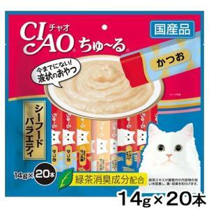 いなば CIAO(チャオ) ちゅ〜る シーフードバラエティ 14g×20本 関東当日便|chanet