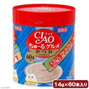 いなば CIAO(チャオ)ちゅ〜るグルメ かつおバラエティ 14g×60本 関東当日便|chanet