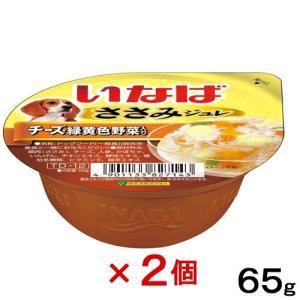 いなば ささみジュレ チーズ・緑黄色野菜入り 65g 2個入り 関東当日便 chanet