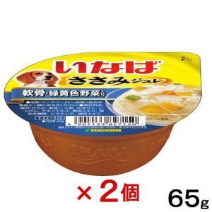 いなば ささみジュレ 軟骨・緑黄色野菜入り 65g 2個入り 関東当日便 chanet