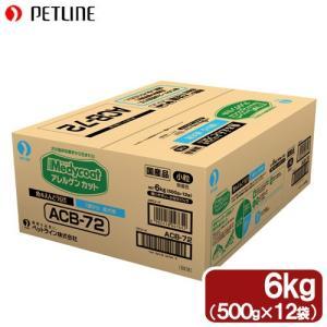 メディコート アレルゲンカット 魚&えんどう豆蛋白 1歳から 成犬用 6kg(500g×12袋) 関東当日便|chanet