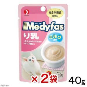 メディファス ウェット り乳 ミルク風味 40g...の商品画像