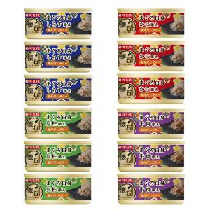 アソート 日清 懐石 魚介だしゼリー 4種12缶 関東当日便|chanet