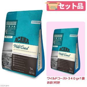 アカナクラシック ワイルドコースト 2kg + 340g×1袋 おまけ付き! 正規品 関東当日便|chanet