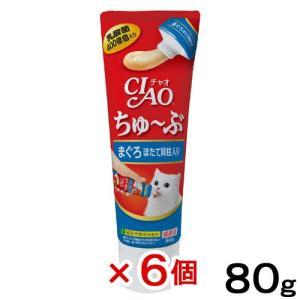 いなば CIAO(チャオ) ちゅ〜ぶ まぐろ ほたて貝柱入り 80g 6個入り 関東当日便 chanet