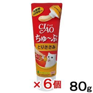 いなば CIAO(チャオ) ちゅ〜ぶ とりささみ 80g 6個入り 関東当日便|chanet