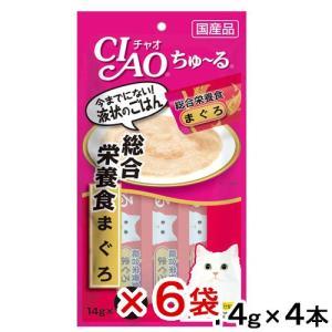 いなば ちゅ〜る 総合栄養食 まぐろ 14g×4本 6袋入り 関東当日便|chanet