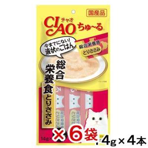 いなば ちゅ〜る 総合栄養食 とりささみ 14g×4本 6袋入り 関東当日便 chanet