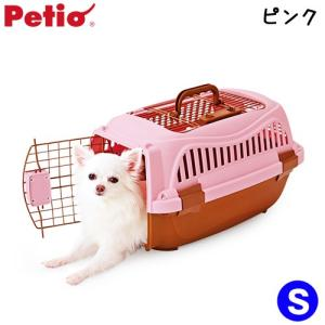 ペティオ 2ドア スマイルキャリー ピンク S
