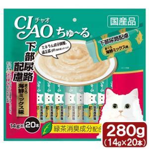 いなば ちゅ〜る 下部尿路配慮 まぐろ 海鮮ミックス味 14g×20本 関東当日便|chanet