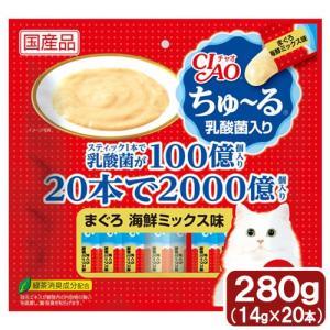いなば ちゅ〜る ちゅ〜る 乳酸菌入り まぐろ 海鮮ミックス味  14g×20本 関東当日便|chanet