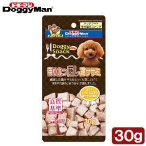 ドギーマン ドギースナックバリュー 香り立つ蒸し鶏ササミ 30g 関東当日便|chanet
