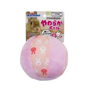 ミニアニマン ウサギのおもちゃ やわらかボール 関東当日便|chanet