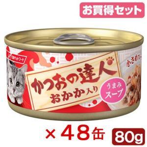 お買い得セット 日清 かつおの達人 おかか入り うまみスープ 80g 48缶入り 関東当日便|chanet