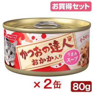 お買い得セット 日清 かつおの達人 おかか入り うまみスープ 80g 2缶入り 関東当日便|chanet
