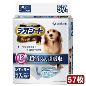 ユニチャーム デオシートプレミアムR 57枚 関東当日便|chanet