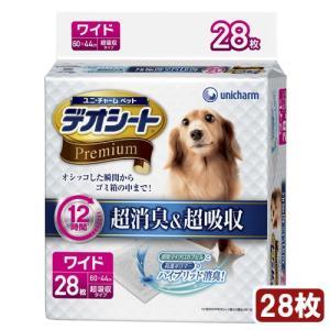 デオシート プレミアムW 28枚 関東当日便|chanet