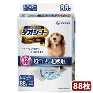 ユニチャーム デオシートプレミアムR 88枚 関東当日便|chanet