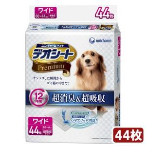 ユニチャーム デオシートプレミアムW 44枚 関東当日便|chanet