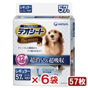 ユニチャーム デオシートプレミアムR 57枚 6袋入り 沖縄別途送料 関東当日便|chanet