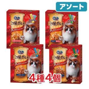 アソート 銀のスプーン 三ツ星グルメ 200g 4種4箱 関東当日便|chanet