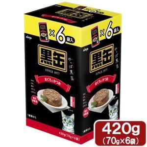 6袋入り アイシア 黒缶パウチ まぐろとかつお 420g(70g×6) 関東当日便