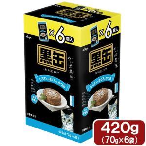 6袋入り アイシア 黒缶パウチ しらす入りまぐろとかつお 420g(70g×6) 関東当日便