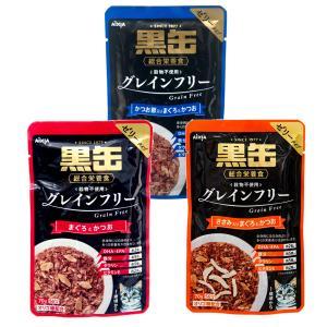 アソート アイシア 黒缶パウチ 70g 3種36袋 お一人様11点限り 関東当日便|chanet